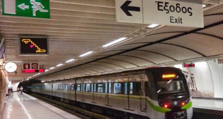 απεργια μετρό