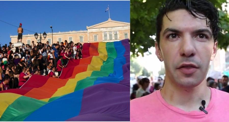 Athens Pride 2019: