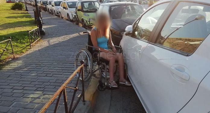 παράνομο παρκάρισμα
