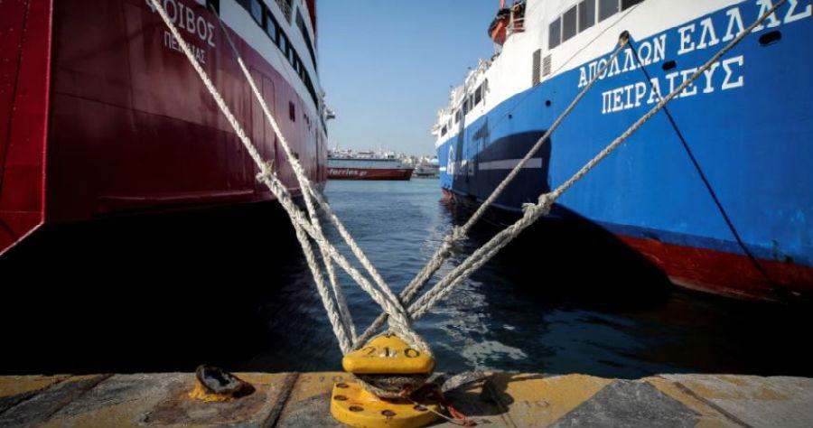 απεργία πλοίων