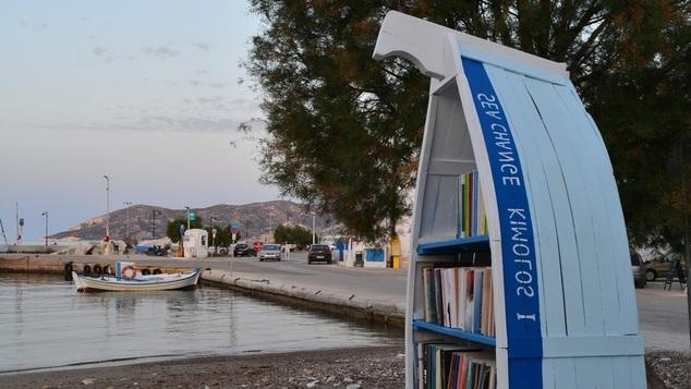 Βάρκες βιβλιοθήκες