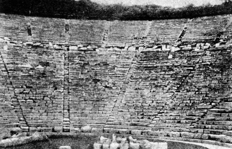 Το Αρχαίο Θέατρο Επιδαύρου το 1892.