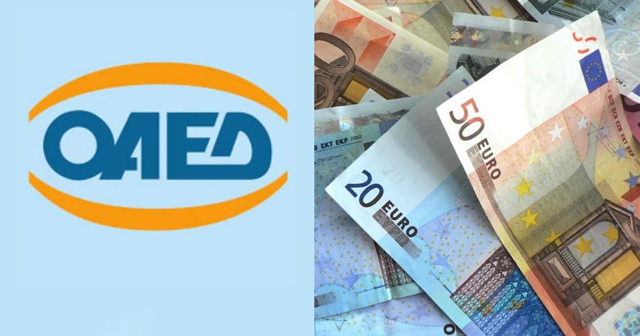 Ειδικό επίδομα 200€ το Μήνα από τον ΟΑΕΔ: Ποιοι οι δικαιούχοι – Ποια τα κριτήρια