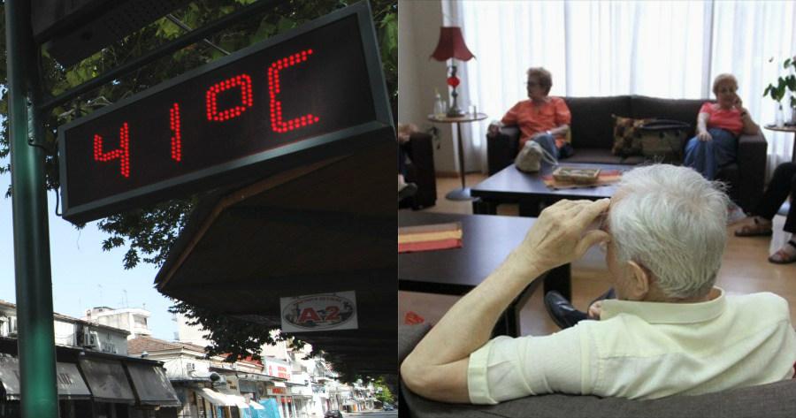Πού θα λειτουργούν κλιματιζόμενες αίθουσες στον δήμο Θηβαίων για τον καύσωνα