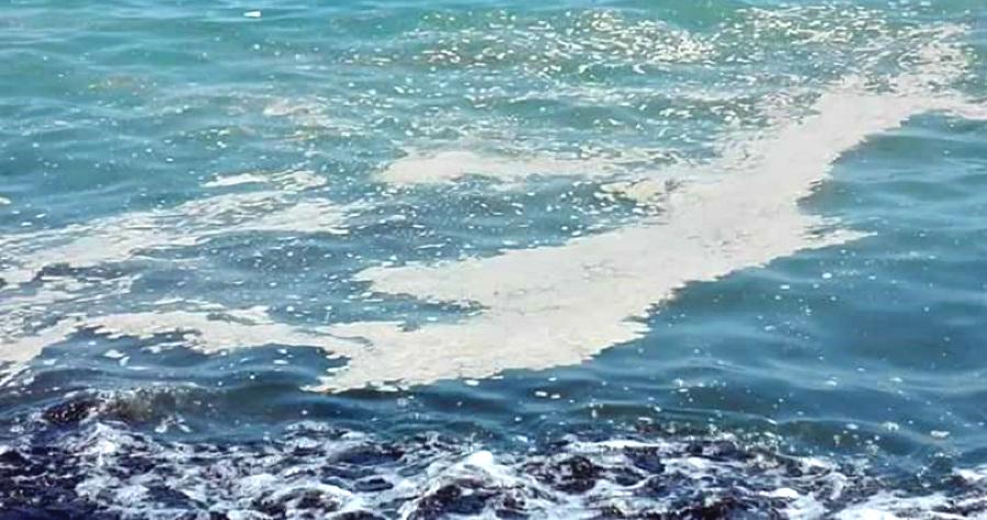 βρώμικη θάλασσα