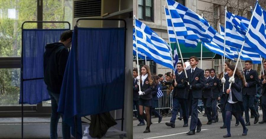 Έλληνες του εξωτερικού