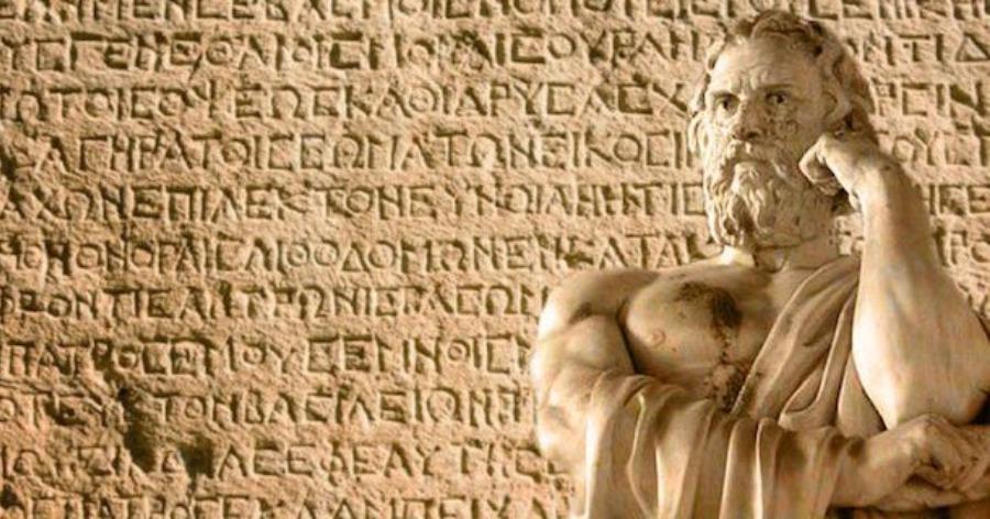 Ελληνική γλώσσα: Η ιστορία, η σημασία και όλα όσα θα έπρεπε να γνωρίζουμε για αυτήν