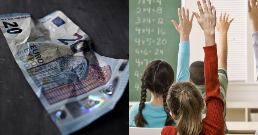 Ποιος θέλει αυτό το 20ευρω;» - Το μεγάλο μάθημα ζωής ενός καθηγητή με το  χαρτονόμισμα των 20 ευρώ