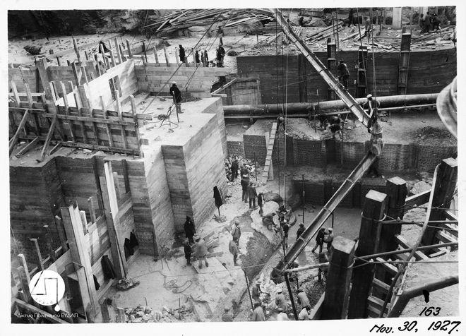 Στάδιο κατασκευής του Φράγματος Μαραθώνα, 1927 ΙΣΤΟΡΙΚΟ ΑΡΧΕΙΟ ΕΥΔΑΠ