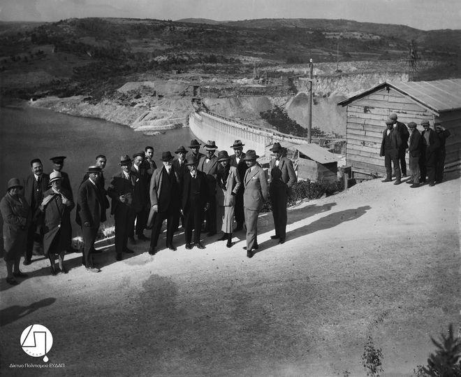 Τα εγκαίνια του Φράγματος του Μαραθώνα, 1929 ΙΣΤΟΡΙΚΟ ΑΡΧΕΙΟ ΕΥΔΑΠ