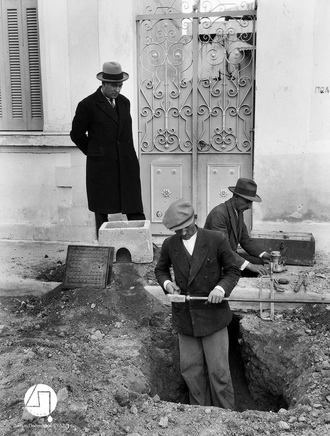 Τοποθέτηση υδρομετρητών, περίπου 1927-1928 ΙΣΤΟΡΙΚΟ ΑΡΧΕΙΟ ΕΥΔΑΠ