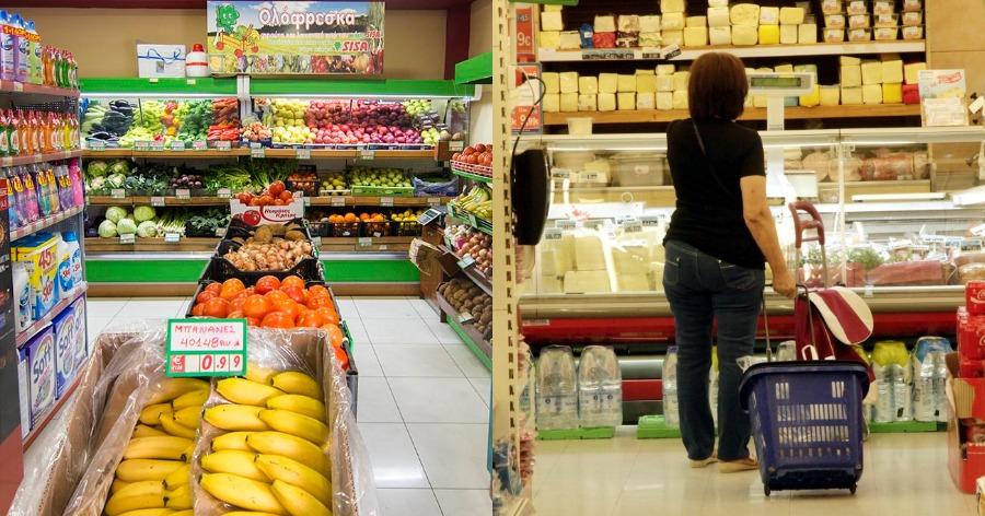 προϊόντα στο σούπερ μάρκετ