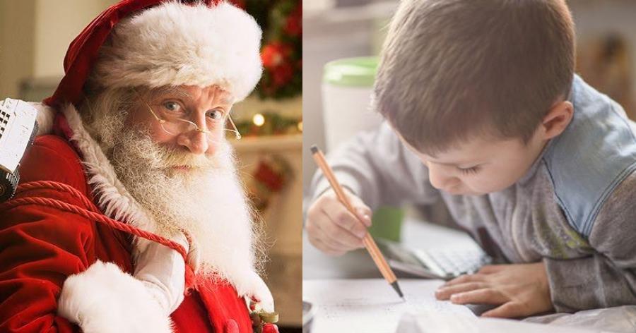 γράμμα 8χρονου στον Αϊ-Βασίλη