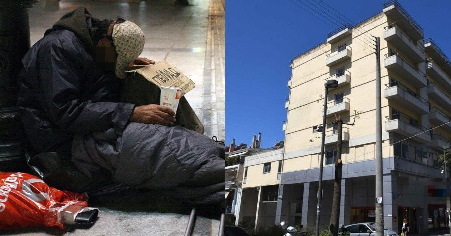 σπίτι φιλοξενίας για άστεγους