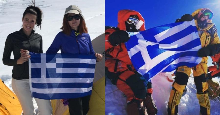 Ελληνίδες στο Έβερεστ