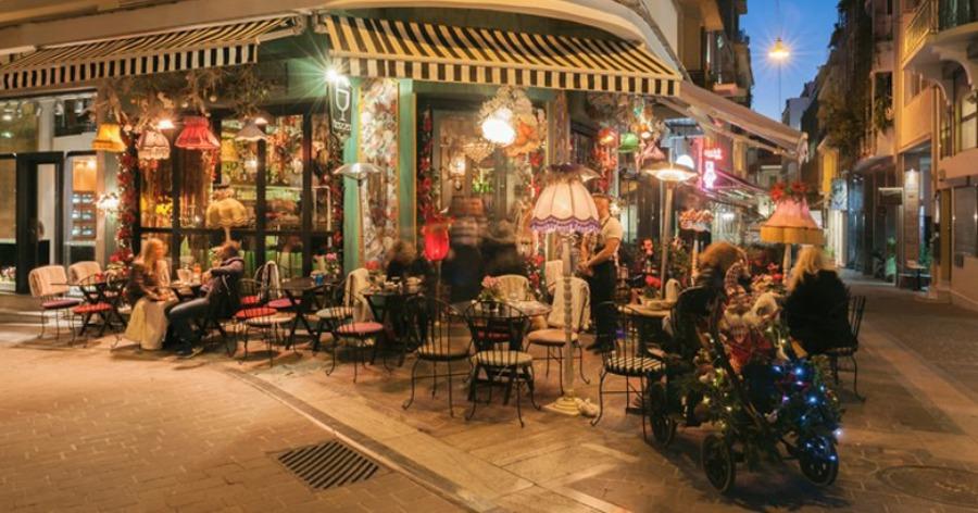 Μαγαζιά της Αθήνας