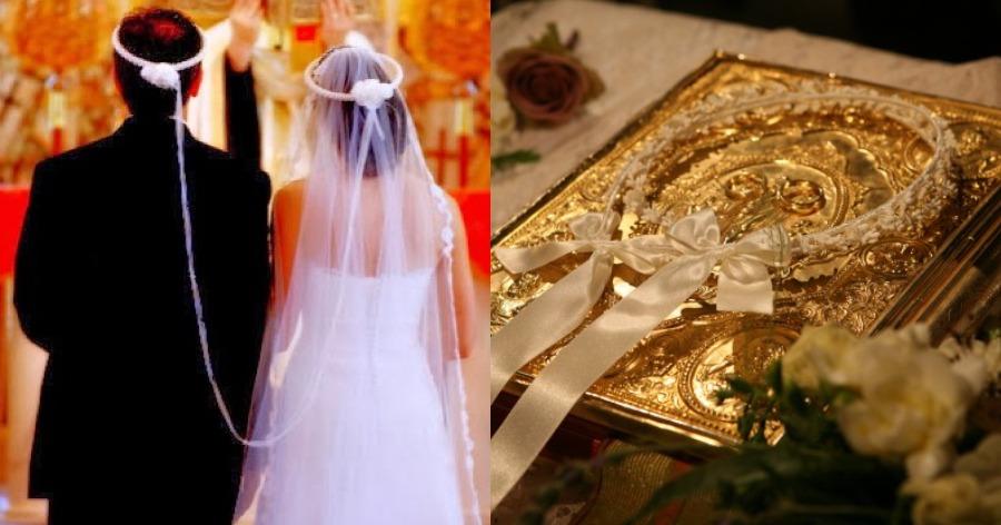 στέφανα του γάμου
