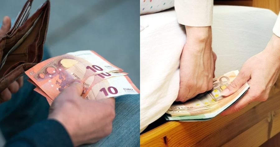 αποταμίευση χρημάτων