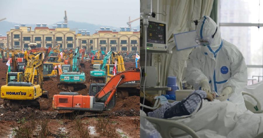 νοσοκομείο Χουοσενσάν