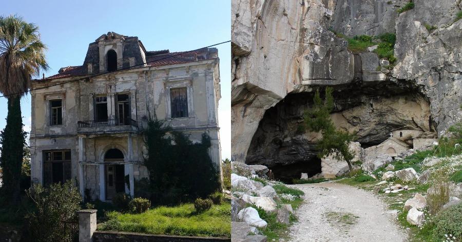 Στοιχειωμένα μέρη στην Ελλάδα