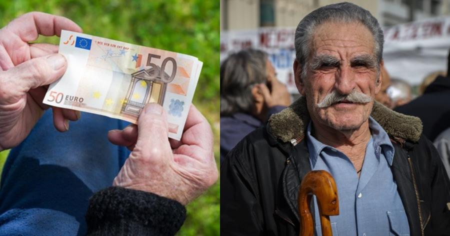 αναδρομικά στους συνταξιούχους