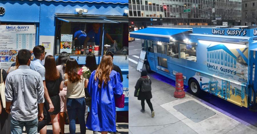 ελληνική καντίνα στη Νέα Υόρκη