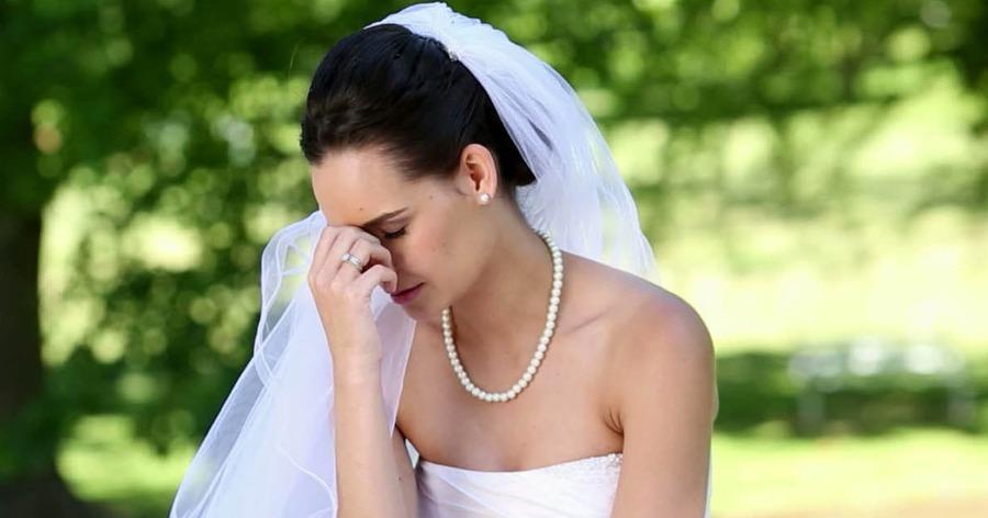 Ακύρωση γάμου