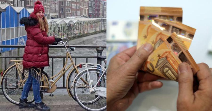 δήμος του Άμστερνταμ