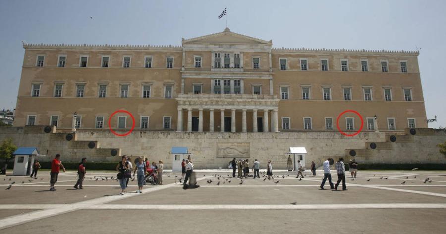 παράθυρο της Βουλής