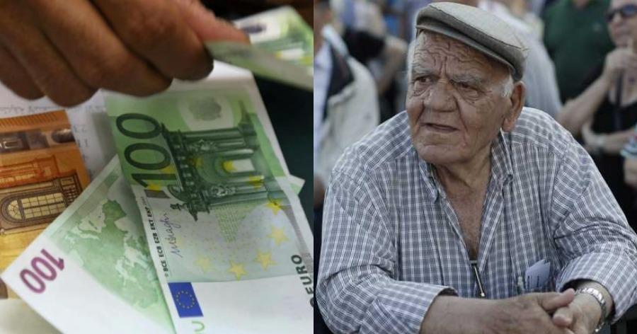 Σύνταξη 1000 ευρώ