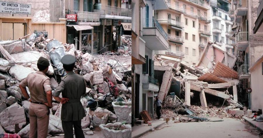 καταστροφικός σεισμός