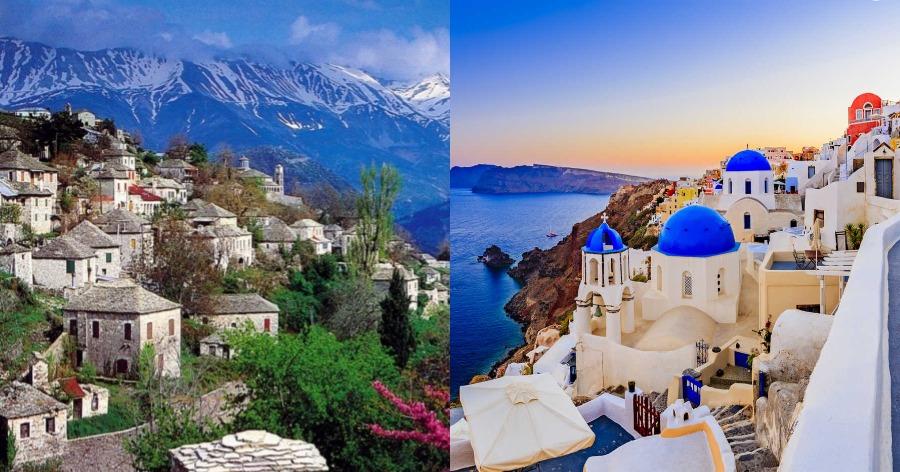 Βίντεο για την Ελλάδα