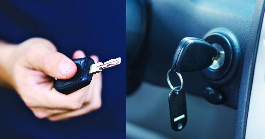 το κλειδί του αυτοκινήτου