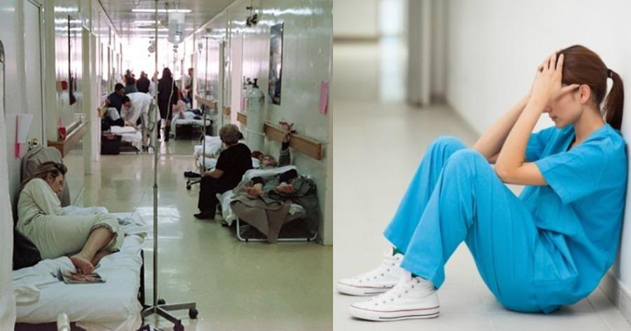 δραματική επιστολή νοσηλεύτριας