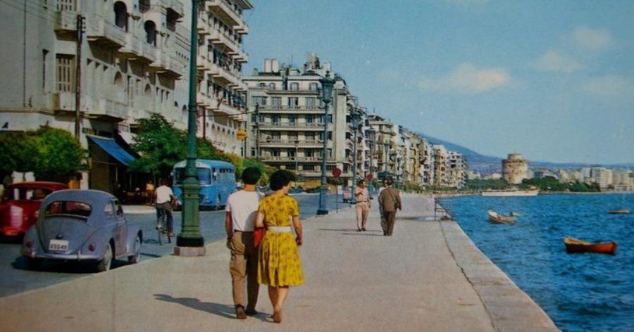 Θεσσαλονίκη: Οι γειτονιές, οι δρόμοι και οι πλατείες την δεκαετία του '50,  σε ένα σπάνιο φωτογραφικό αφιέρωμα