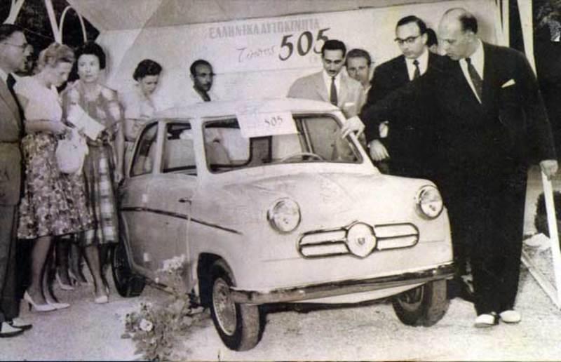 Το μοντέλο 505