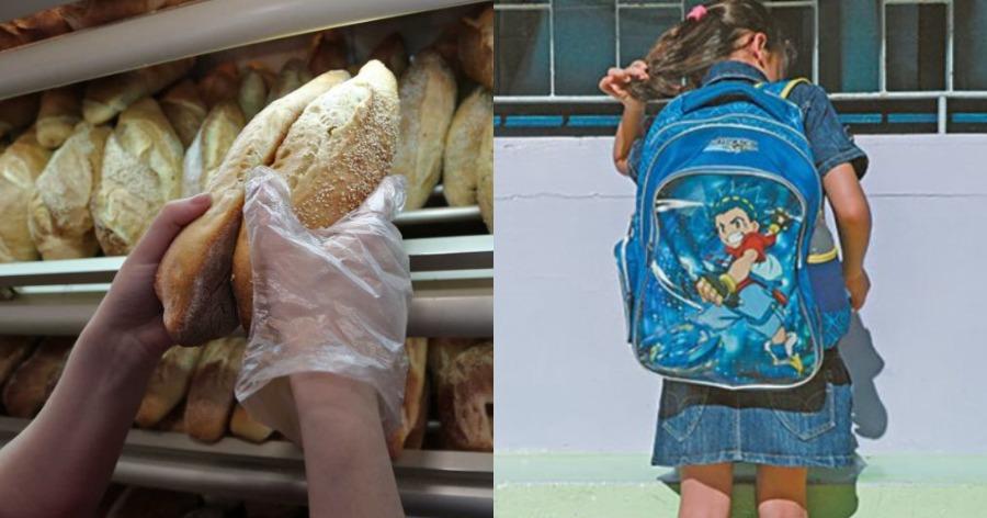 Ρόδος: 9χρονη μαθήτρια λιποθύμησε από την πείνα έξω από φούρνο ...