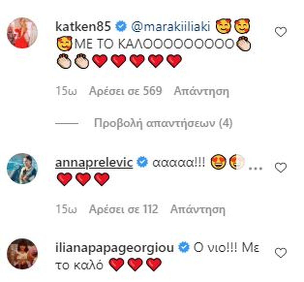 Τα σχόλια της showbiz για την εγκυμοσύνη της Μαρίας Ηλιάκη