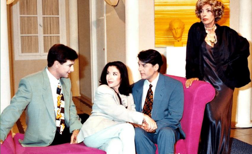 σίριαλ των '90ς