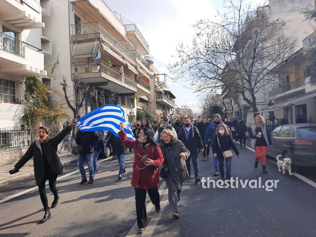 Πορεία διαμαρτυρίας στη Θεσσαλονίκη