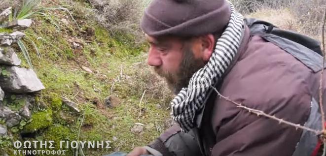 Οι δηλώσεις του απεγνωσμένου κτηνοτρόφου της Μυτιλήνης.