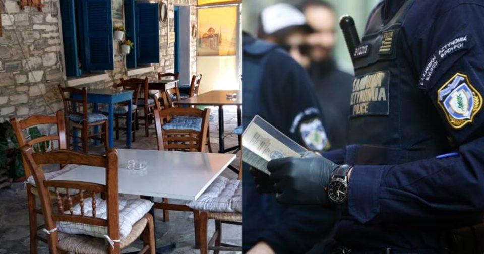 Πρόστιμο σε ιδιοκτήτη καφενείου στο Ηράκλειο.