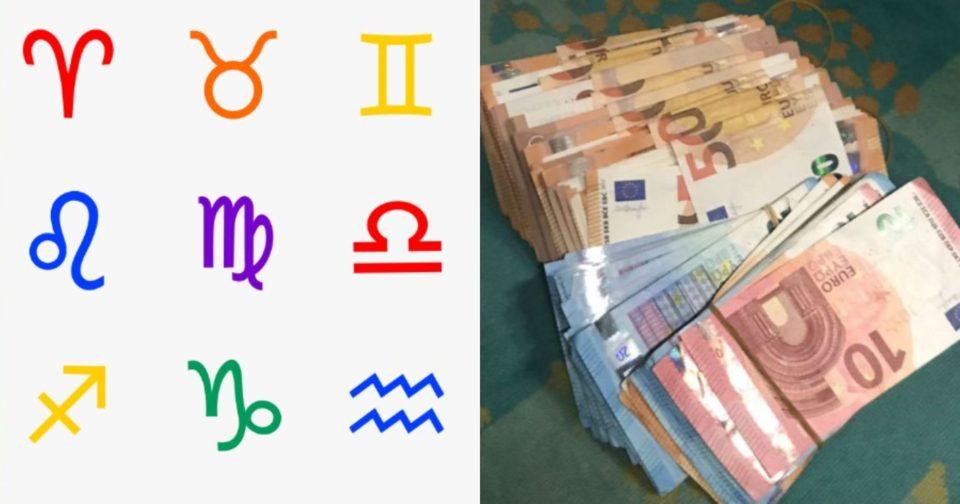 Ζώδια - χρήματα