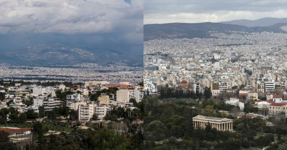 Πρόγνωση καιρού Ελλάδα