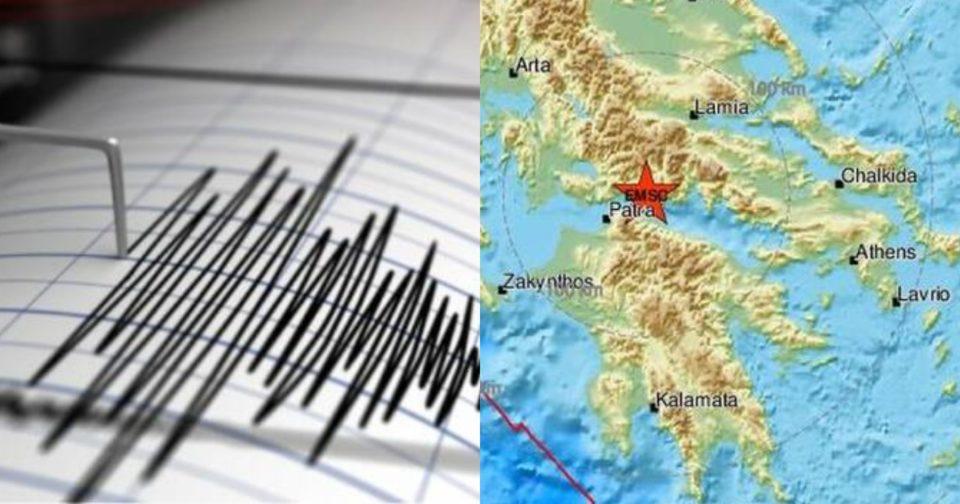 Δεύτερος σεισμός στη Ναύπακτο.