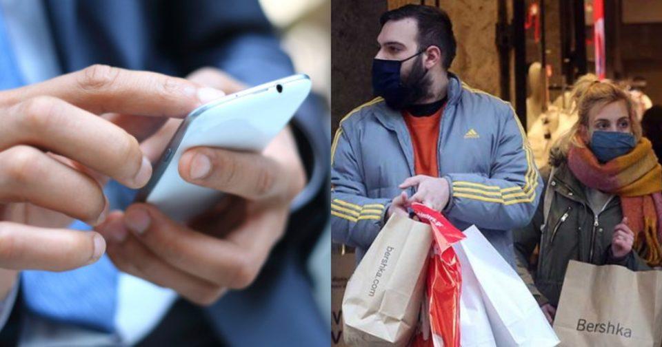 SMS στο 13032: Τι θα ισχύσει για τα μηνύματα και τα ψώνια στην αγορά.