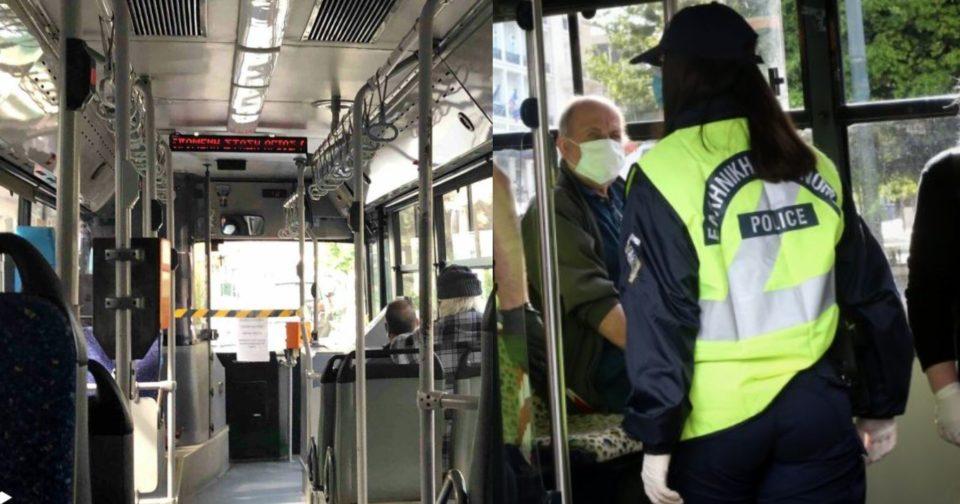 Καλοριφέρ λεωφορείου