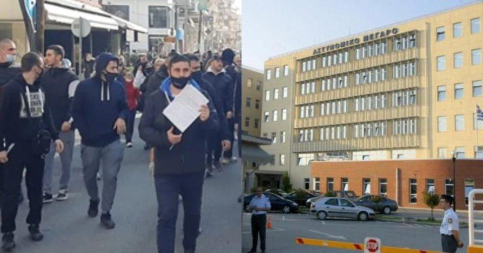 Θεσσαλονίκη - Συγκέντρωση διαμαρτυρίας