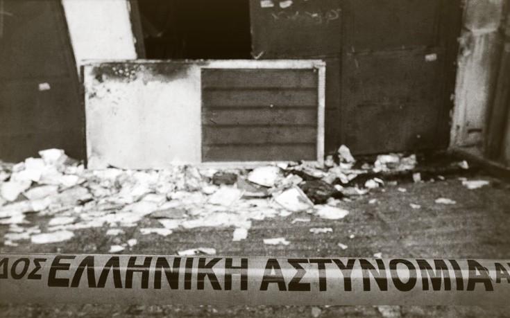 Μαζικό τρομοκρατικό χτύπημα στην Ελλάδα