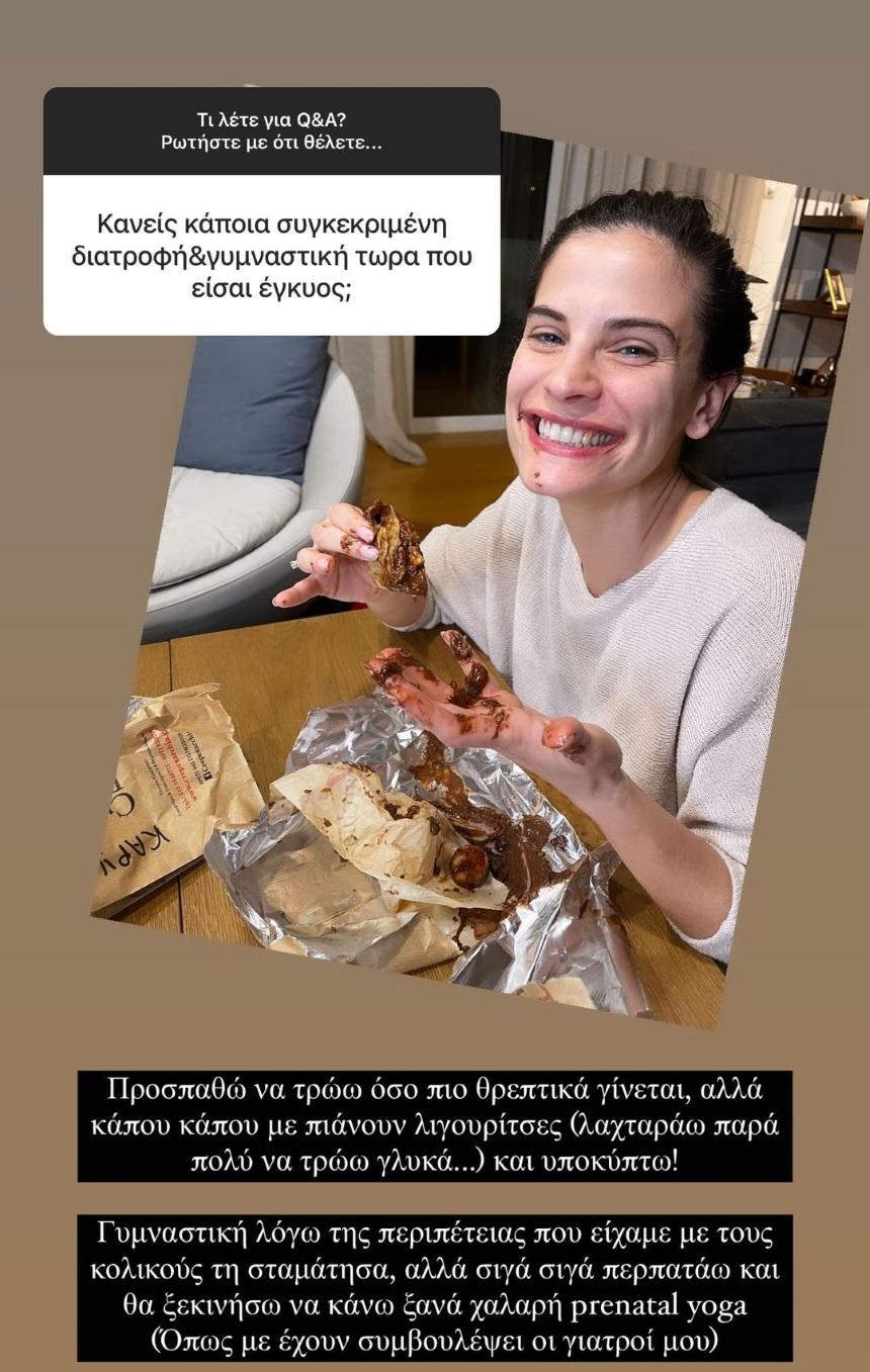 Χριστίνα Μπόμπα